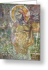 Ancient Christ Icon Greeting Card
