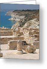 Ancient Curium 2 Greeting Card
