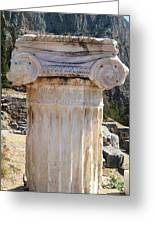Ancient Delphi 12 Greeting Card