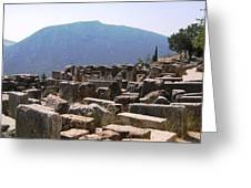 Ancient Delphi 15 Greeting Card