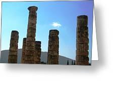 Ancient Delphi 16 Greeting Card