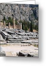 Ancient Delphi 23 Greeting Card