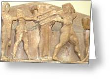 Ancient Delphi 27 Greeting Card