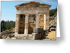 Ancient Delphi 6 Greeting Card