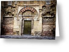 Ancient Door To The Mezquita In Cordoba Greeting Card