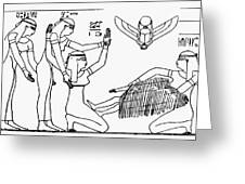 Ancient Egypt: Childbirth Greeting Card