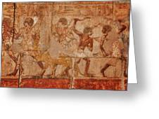 Ancient Egyptian Art Greeting Card