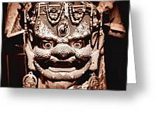Ancient Mask Greeting Card
