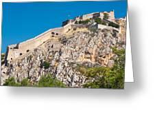 Ancient Palamidi Fortress Greeting Card