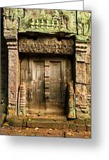 Ancient Portal Greeting Card
