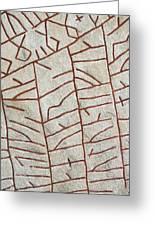 Ancient Runestone Greeting Card