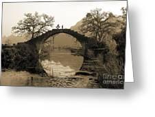 Ancient Stone Bridge Greeting Card