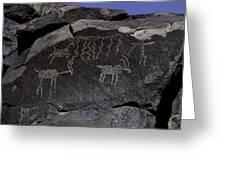 Ancient Symbols Greeting Card