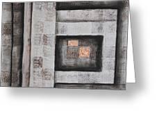 Ancient Treasury Greeting Card