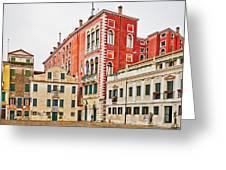 Ancient Venetian Houses Greeting Card