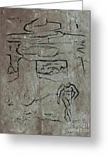 Ancient Wall Art Greeting Card