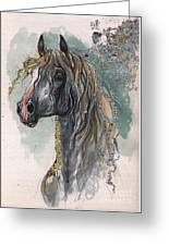 Andalusian Horse 2014 11 11 Greeting Card