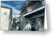 Andalusian White Village Greeting Card