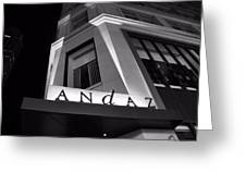 Andaz Hotel On 5th Avenue Greeting Card