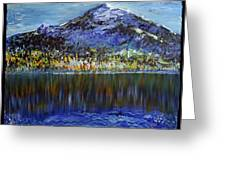 Andes Mountain Greeting Card