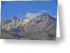 Andes Mountains 1 Greeting Card