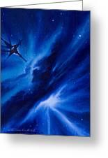 Andreas Nebula Greeting Card