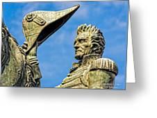 Andrew Jackson  Greeting Card