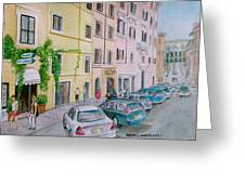 Anfiteatro Hotel Rome Italy Greeting Card