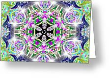 Angelic Dimensions Greeting Card