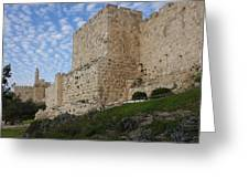 Angels Rejoicing Over Jerusalem Greeting Card
