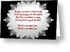 Angels We Have Heard On High Snowflake Greeting Card