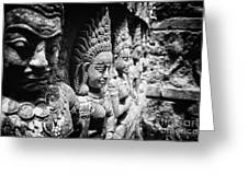 Angkor Beautiful Apsaras Greeting Card