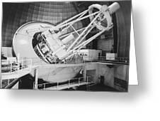 Anglo-australian Telescope Greeting Card