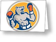 Angry Bear Boxer Gloves Circle Retro Greeting Card