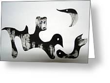 Animal Design 121027-4 Greeting Card