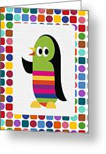 Animals Whimsical 1 Greeting Card
