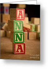 Anna - Alphabet Blocks Greeting Card