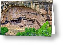 Another Dwelling On Chapin Mesa In Mesa Verde National Park-colorado  Greeting Card