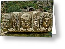 Another Relief In Myra-turkey Greeting Card