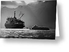 Antarctican Expedition 2013.  Ship Name Greeting Card
