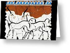 Antelope Of Akrotiri Greeting Card