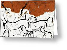 Antelope Of Akrotiri - Study No. 2 Greeting Card