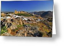 Antequera Alcazaba Greeting Card
