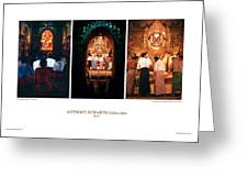 Anthony Howarth Collection - Gold - Simply Buddha? Mandalay Greeting Card