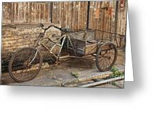 Antique Bicycle In The Town Of Daxu Greeting Card