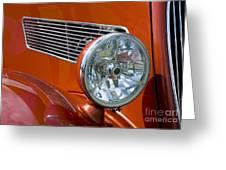 Antique Car Headlight Greeting Card