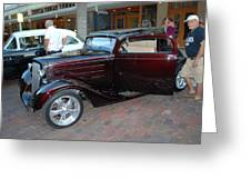 Antique Coupe Greeting Card
