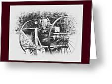 Antique Farm Machine Greeting Card