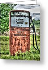 Antique Gas Pump 1 Greeting Card