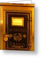 Antique Letter Box At The Brown Palace Hotel Greeting Card